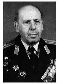 Миньяр-Белоручев
