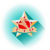 Золотой значок ГТО