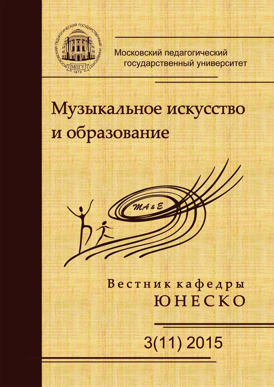 oblozhka3-2015