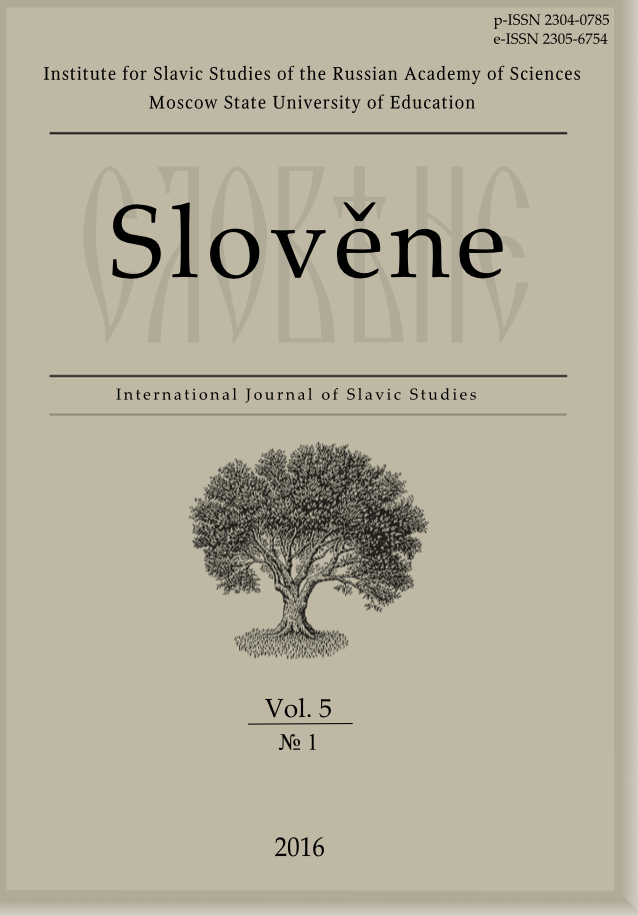 slovene_5.1_oblozhka