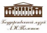 Государственный музей Л. Н. Толстого (ГМТ)
