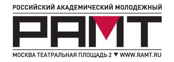 Российский академический Молодежный театр