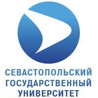 Севастопольский Государственный Университет