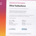 Сертификат 14.12.14 (12 ч.)