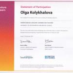 сертификат о повыш.кв. 14.12.14 (12 ч.)