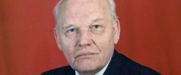 100 лет со дня рождения почётного профессора МПГУ Юрия Борисовича Филипповича