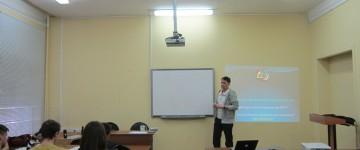 Университетские субботы: развиваем финансовую грамотность