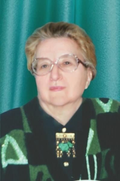 Микешина Людмила Александровна