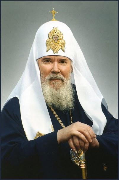 Ридигер Алексей Михайлович (1929-2008)