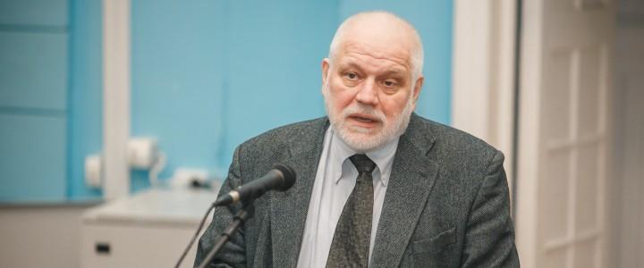 Ректор МПГУ награжден Орденом Почета
