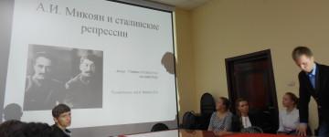 История глазами молодых: в МПГУ прошел конкурс школьных исследовательских работ