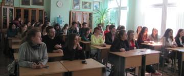 Институт филологии и иностранных языков МПГУ в условиях модернизации педагогического образования