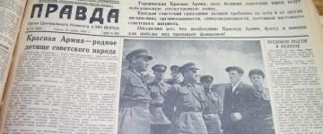 Запись репортажа об уникальной подшивке газеты «Правда»