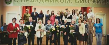 Студенты биолого-химического факультета поздравили ветеранов