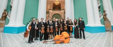 Камерному оркестру МПГУ «Cantus firmus» – четверть века!