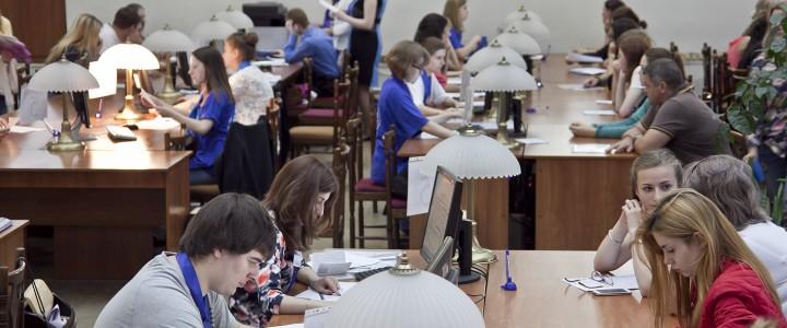 Ректор МПГУ: Абитуриенты все больше стали выбирать педагогические специальности