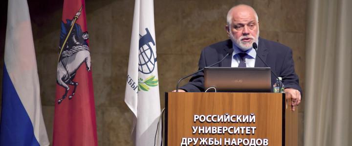 Ректор МПГУ выступил на форуме  «Профессиональный стандарт педагога»