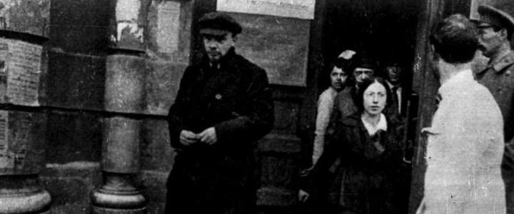 97 лет назад в МПГУ: I Всероссийский съезд просвещения