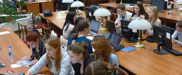 В рейтинге педагогических вузов по качеству бюджетного приема МПГУ занял I место