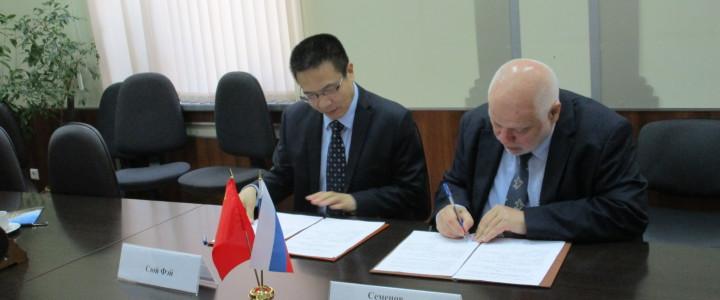 МПГУ и Юго-западный университет путей сообщения (Китай) стали партнерами