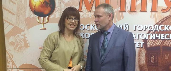 Кафедра олигофренопедагогики на Всероссийском семинаре-совещании по обмену опытом