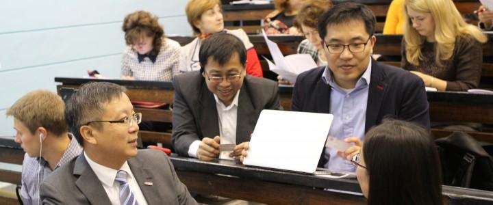 Международная конференция «Стратегии достижения высоких образовательных результатов»