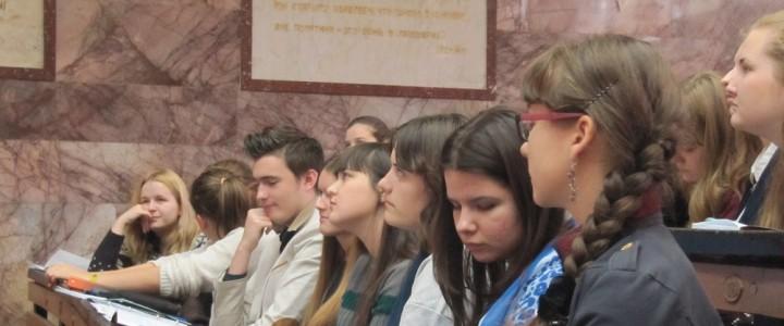 Презентация дисциплины «Речевые практики» кафедрой методики преподавания литературы