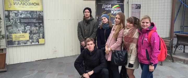 Студенты Института истории и политики МПГУ изучают историю кино