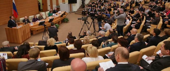 В Госдуме прошел круглый стол «Русский мир в глобальных цивилизационных процессах»