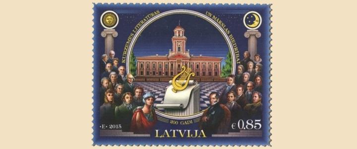 XXVII Международная конференция «История науки Балтии»