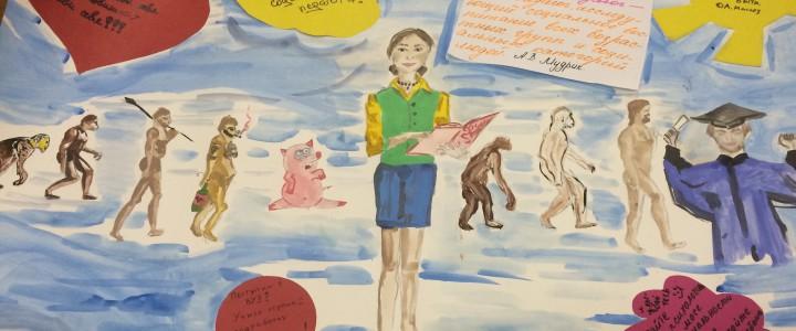 2 октября – День социального педагога на факультете педагогики и психологии