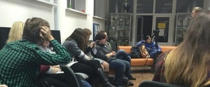 Встреча в Центре мультимедийной журналистики