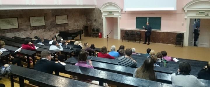 Архитекторы, художники и… экономисты  – открытая лекция профессора Василия Жановича Цветкова