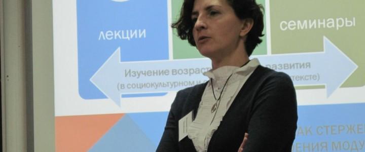 Доцент А.М. Федосеева рассказала о работе МПГУ на конференции «Научно-исследовательская составляющая школьного урока: исследовательская проблема и школьная практика» в Саратове