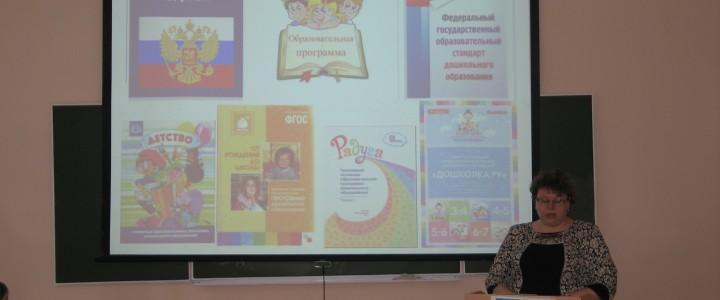 Студенческая конференция «Традиции и инновации современного дошкольного образования»