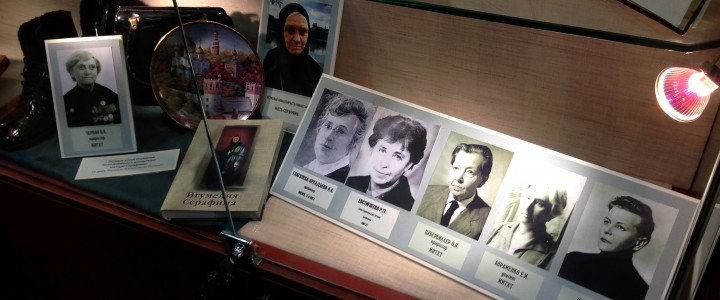 Музей истории Пермского государственного университета в гостях у Музея МПГУ