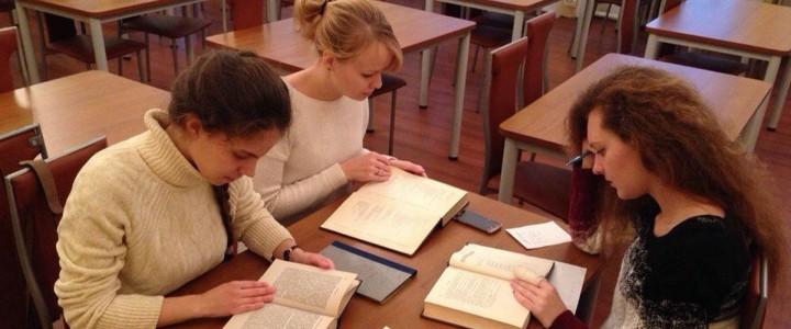 Библиотечное занятие для будущих логопедов в библиотеке им. К.Д. Ушинского