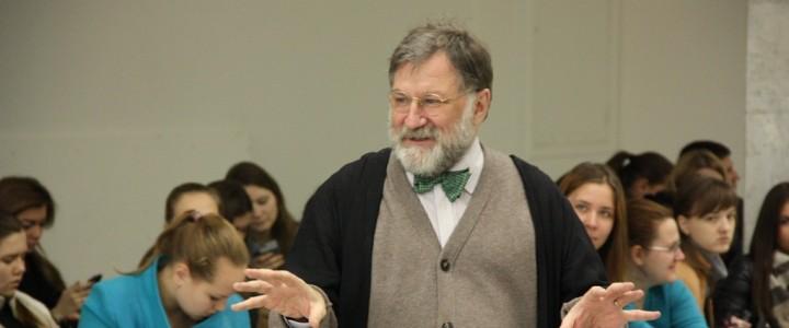 Профессор Тим Уилсон в МПГУ