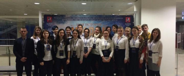 Волонтеры Института истории и политики «заступили на вахту» в Манеже