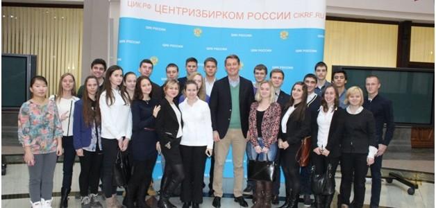 В ЦИК России прошла встреча со студентами Московского педагогического государственного университета
