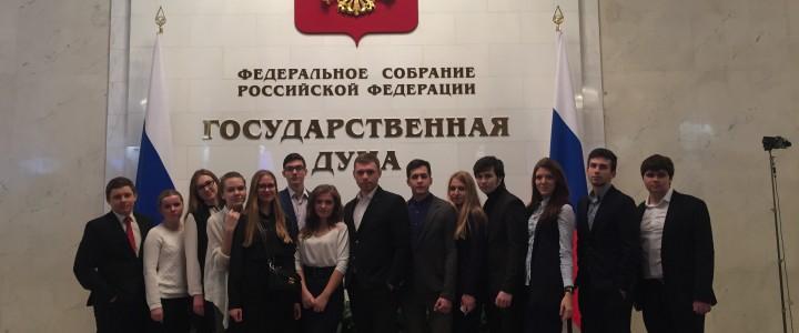 Студенты-политологи Института социально-гуманитарного образования посетили Государственную Думу Российской Федерации