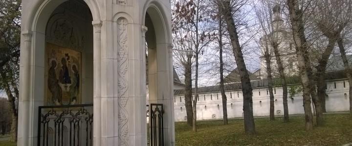 Грамота от Музея Андрея Рублева