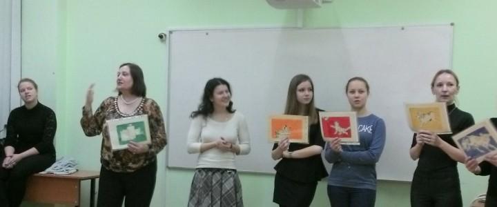 Мастер-класс доцента Л.Л. Тимашковой для старшеклассников на «Profweek МПГУ»