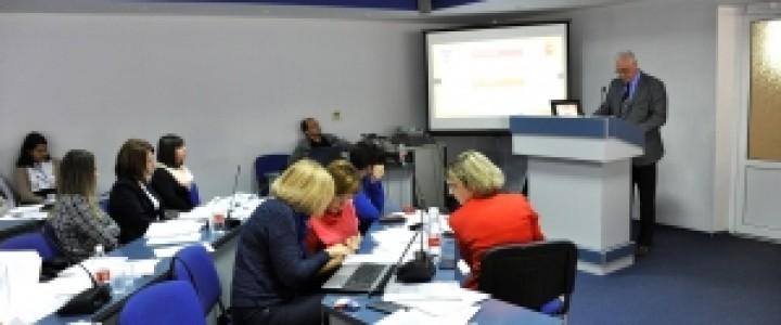 О повышении квалификации работников отдела мониторинга и контроля качества образовательного процесса
