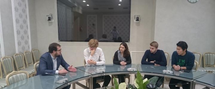 Студенты-политологи Института истории и политики МПГУ знакомятся с работой институтов гражданского общества