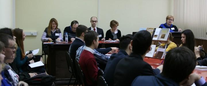 В Институте истории и политики МПГУ состоялись юбилейные «Семеновские чтения»