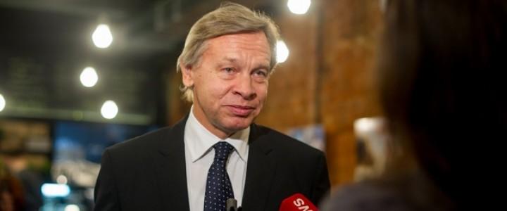 Магистранты Института истории и политики МПГУ встретились с политологом Алексеем Пушковым