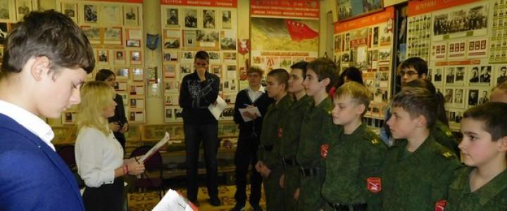 Студенты-историки стали экспертами  на школьном конкурсе экскурсоводов