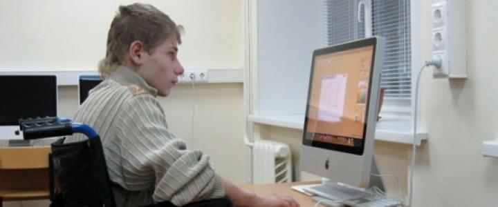 Рособрнадзор поможет вузам улучшить условия обучения людей с ОВЗ