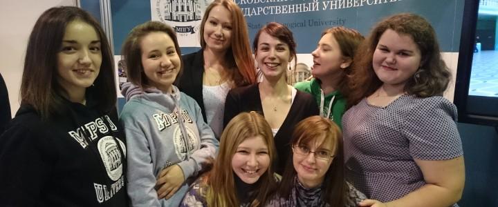 Студенты Института детства приняли участие в выставке «Московский день профориентации»